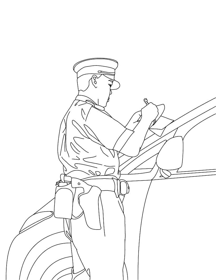 Полицейский выписывает штраф Раскраски машины